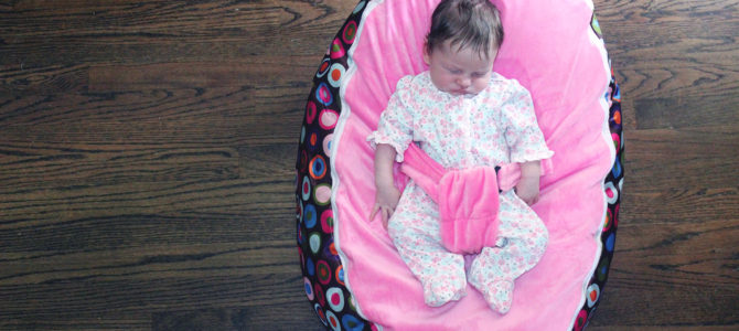 BayB Bean Bags: A Comfy Spot to Nap